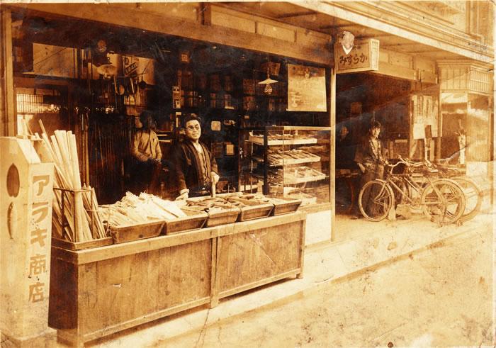 店舗の古い写真